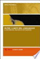 Oltre i limiti del linguaggio