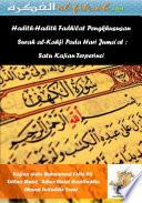 Hadith Hadith Fadhilat Pengkhususan Surah al Kahfi Pada Hari Jumaat Satu Kajian Terperinci