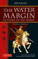 The Water Margin book