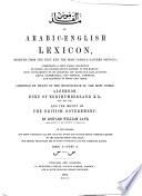 Arabic English Lexicon