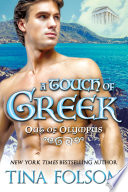 A Touch of Greek  Out of Olympus  1