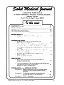 Sahel Medical Journal