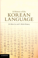 A History of the Korean Language Book On The Subject Ever Published In English