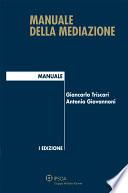 Manuale della mediazione