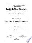 I. Pawlowsky's deutsch-russisches Wörterbuch