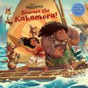 Beware the Kakamora