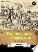The Adventures of Tom Sawyer                                                27