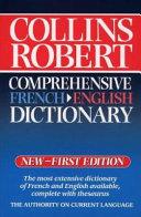 Le Robert & Collins super senior grand dictionnaire français-anglais/anglais-français