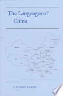 The Languages Of China book