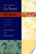 L     Shi Chun Qiu
