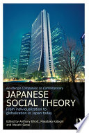 Routledge Companion to Contemporary Japanese Social Theory