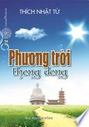Phương Trời Thong Dong