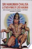 Shri Hanuman Chalisa  Roman