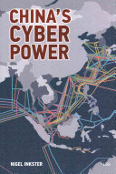 China s Cyber Power