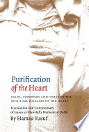 Purification of the Heart  Signs  Symptoms and Cures of the Spiritual Diseases of the Heart
