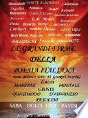 Le grandi firme della poesia italiana  dal Medioevo ai giorni