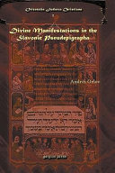 Divine Manifestations in the Slavonic Pseudepigrapha
