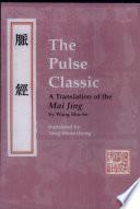 The Pulse Classic