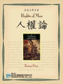 download ebook rights of man (人權論) pdf epub