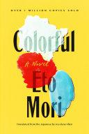 Colorful: A Novel