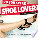 Do You Speak Shoe Lover