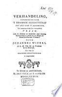 Plan einer in allen ihren Theilen vollendeten Reformation der christlichen Kirche