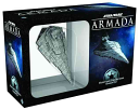 Star Wars Armada   Victory Class Star Destroyer Expansion Pack