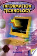 Information Technology Std VII