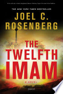 The Twelfth Imam : the world waits too long... and iran develops...