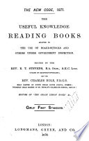 The New code  1871  The useful knowledge reading books  ed  by E T  Stevens and C  Hole  6 girls  standards