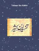 Tafseer Ibn Kathir