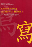 Remembering Traditional Hanzi