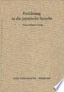 Einführung in die japanische Sprache