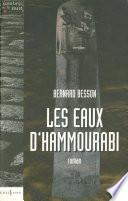 Les Eaux d Hammourabi