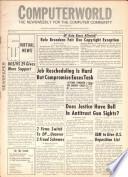 Dec 12, 1973