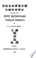 Petit dictionnaire Français-Annamite