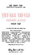 Việt-Nam thi-văn giảng-luận