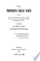 Della proprieta delle acque e della necessita de rettificare la pratica vigente nel Veneto circa alla distinzione di quelle in pubbliche e private