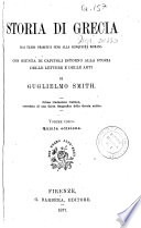 Storia di Grecia dai tempi primitivi fino alla conquista romana