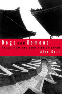 Dogs and Demons