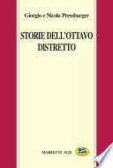 Storie dell Ottavo Distretto