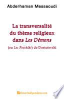 La transversalit   du th  me religieux dans Les d  mons  ou Les poss  d  s  de Dosto  evski