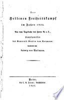 Der Hellenen Freiheitskampf im Jahre 1822