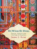 On Wings of Diesel