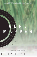Gene Mapper Book Cover