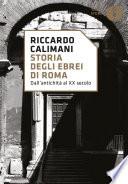Storia degli ebrei di Roma