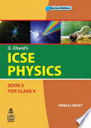 ICSE Physics Book II For Class X