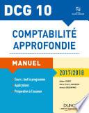 DCG 10 - Comptabilité approfondie 2017/2018 - 8e éd.