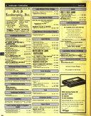 Richmond Telephone Directories