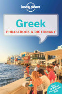 GREEK PHRASEBOOK AND DICTIONARY 6